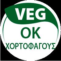vegetarien-ok_cy-el